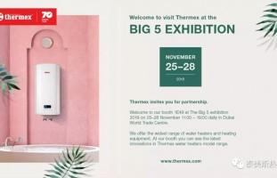 泰美斯邀您参加第40届迪拜建材五大行业展THE BIG5